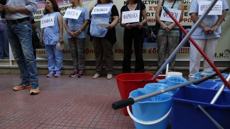 Παρατείνονται οι συμβάσεις καθαριότητας στο δημόσιο και τους ΟΤΑ