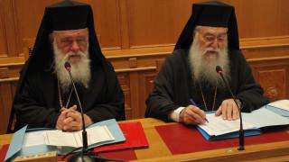 Συνάντηση με Τσίπρα - Καμμένο ζήτησε ο Ιερώνυμος για τα θρησκευτικά