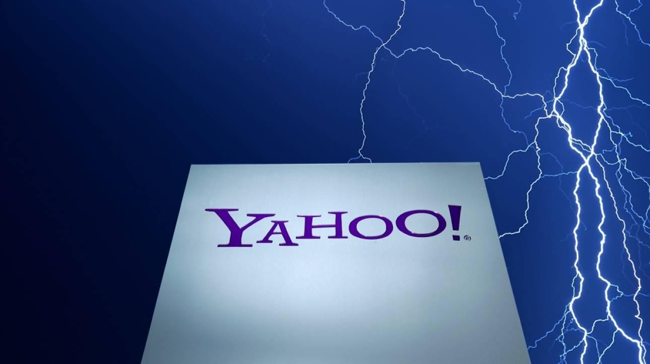 Σκάνδαλο: η Yahoo! επέτρεψε σε NSA και FBI να σκανάρουν τα email μας