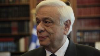 Π. Παυλόπουλος: Κάθε αμφισβήτηση της συνθήκης της Λωζάνης είναι αμφισβήτηση ευρωπαϊκού εδάφους