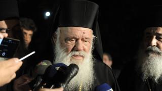 Ιερώνυμος: Ήρθησαν οι παρεξηγήσεις - Θα χρησιμοποιηθούν τα παλιά βιβλία των θρησκευτικών
