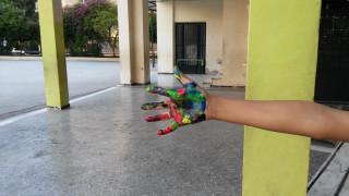Έναρξη για το πρόγραμμα «Ανοιχτά Σχολεία του Δήμου Αθηναίων»