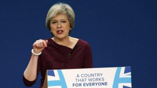 Βρετανία: Οι Συντηρητικοί θέλουν να εξελιχθούν σε κόμμα των «απλών ανθρώπων της εργατικής τάξης»