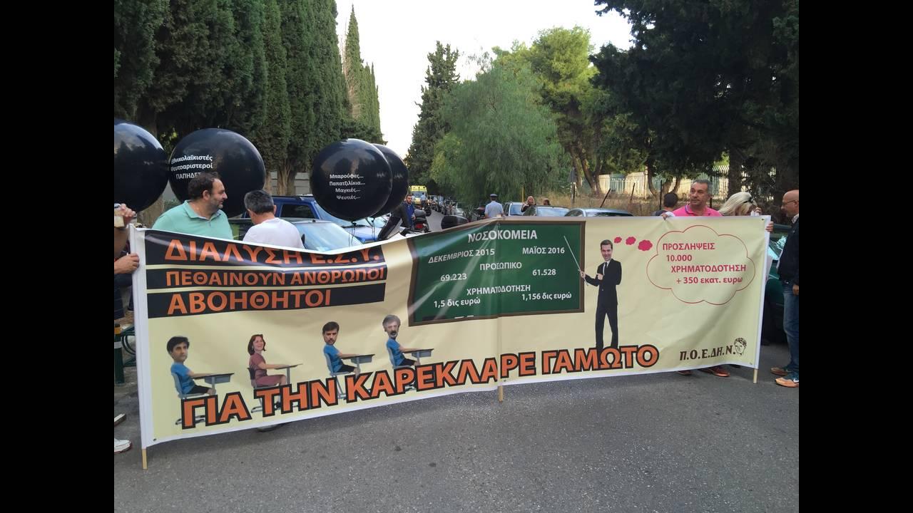 https://cdn.cnngreece.gr/media/news/2016/10/06/49192/photos/snapshot/IMG_2910.JPG