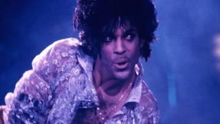 Μέσα στην έπαυλη του Prince για πρώτη φορά μετά το θάνατο του