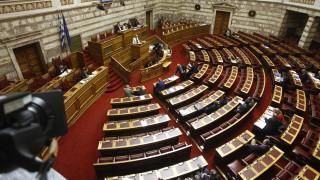 Τροπολογία για μεγαλύτερη διαφάνεια στις δηλώσεις πόθεν έσχες