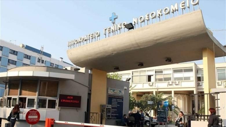 Μονάδα αιμοκάθαρσης παίδων απέκτησε το Ιπποκράτειο Θεσσαλονίκης