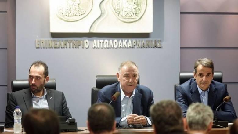 Κυρ. Μητσοτάκης: Να απαλλαγεί η χώρα από την χειρότερη κυβέρνηση