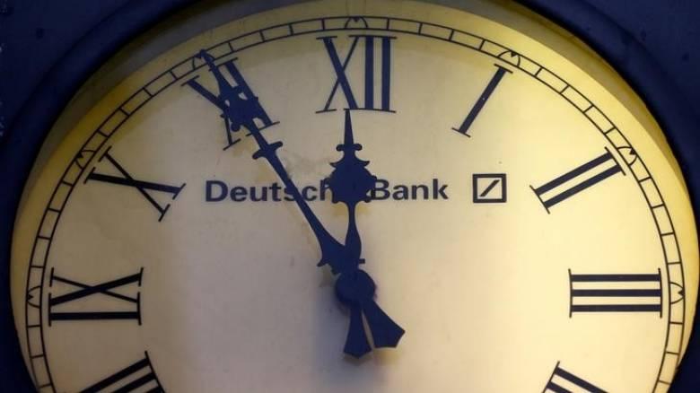 Μεγάλες γερμανικές εταιρείες είναι έτοιμες να στηρίξουν την Deutsche Bank