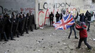 Βρετανία: Επιτρέπονται όλα εκτός από το νερό