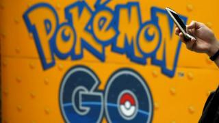 Τούρκος καθηγητής πανεπιστημίου: Μην παίζετε Pokemon Go, μας κατασκοπεύουν