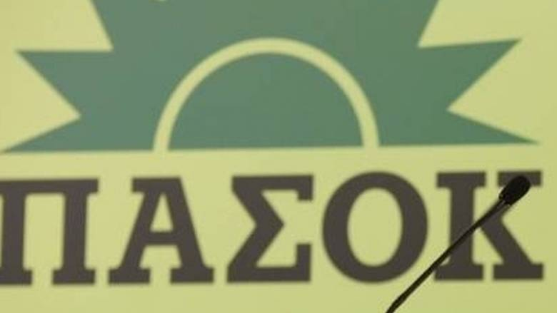 ΠΑΣΟΚ: Με υπογραφή της κυβέρνησης οι πλειστηριασμοί θα γενικευθούν