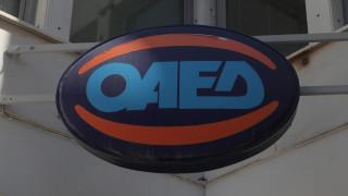 ΟΑΕΔ: Από σήμερα οι αιτήσεις για το εποχικό επίδομα