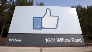 Πώς να ψάξετε κάποιον στο Facebook χωρίς το όνομά του
