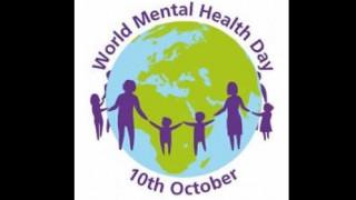 Παγκόσμια Ημέρα Ψυχικής Υγείας σήμερα