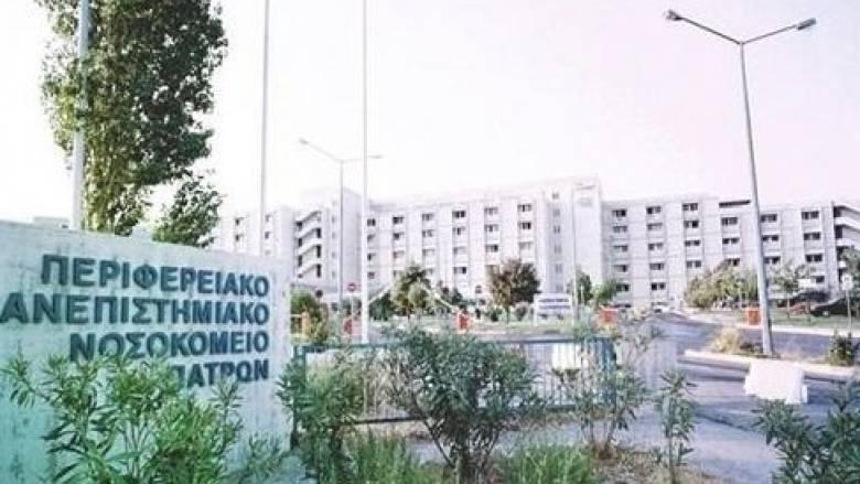Τραγωδία στην Πάτρα- Ασθενής «βούτηξε» στο κενό από τον 4ο όροφο νοσοκομείου