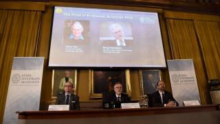 Στους Όλιβερ Χαρτ και Μπενγκ Χόλστρεμ το Νομπέλ Οικονομίας