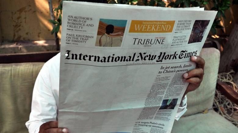 Au revoir Paris... Η International Herald Tribune φεύγει από το Παρίσι