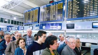 """Πρωτιά στην Ε.Ε: Το """"Ελ. Βενιζέλος"""" κατέγραψε τη μεγαλύτερη αύξηση επιβατικής κίνησης το 2015"""""""