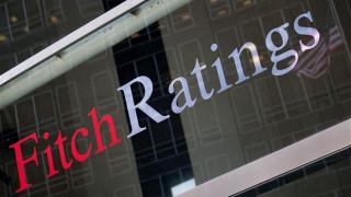 Fitch: «Παραμένει υψηλό το ελληνικό ρίσκο»