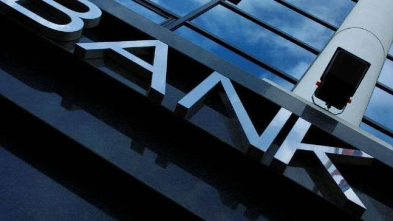 Αλλαγές κορυφής σε ΤΧΣ και τράπεζες