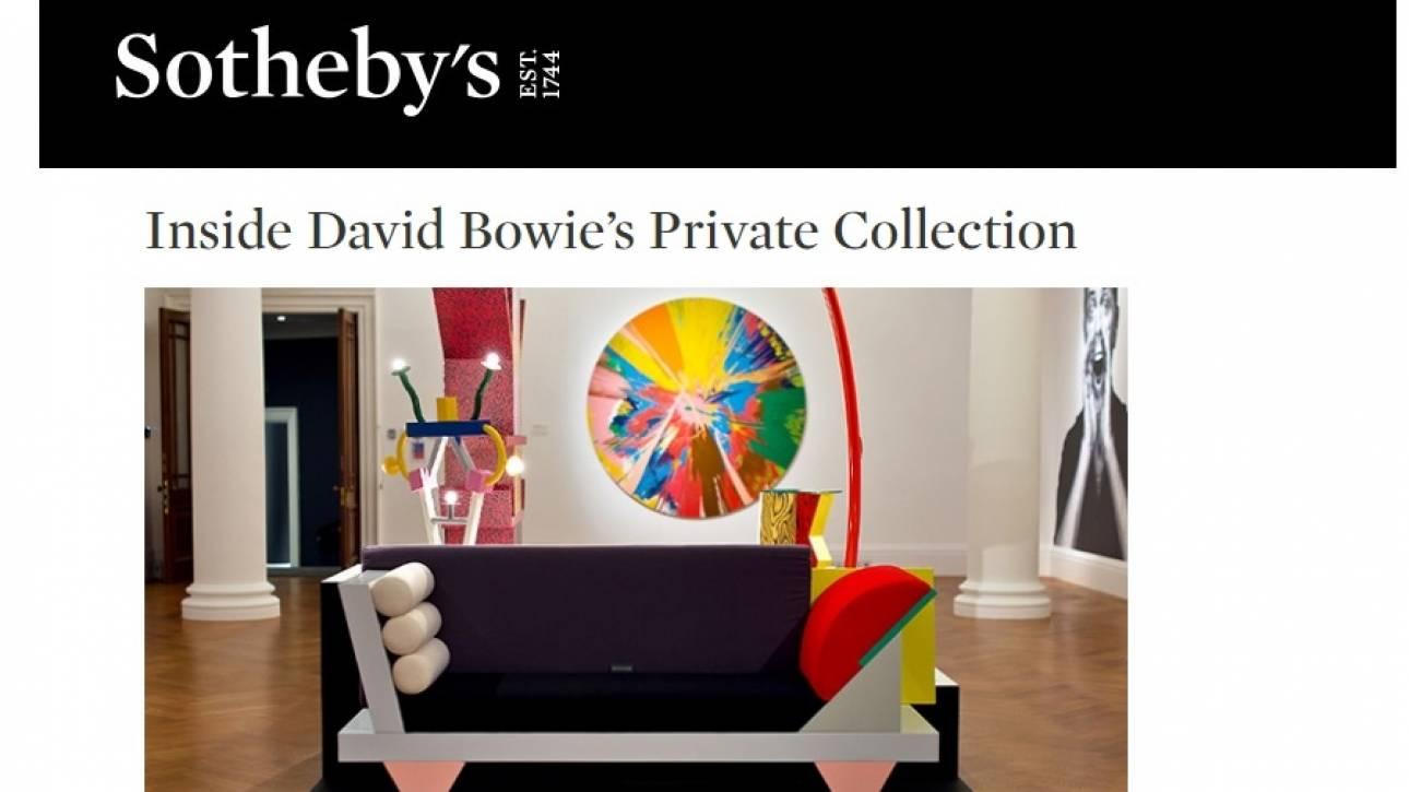 Η Sotheby's δημοπρατεί τη συλλογή του Ντέιβιντ Μπάουι