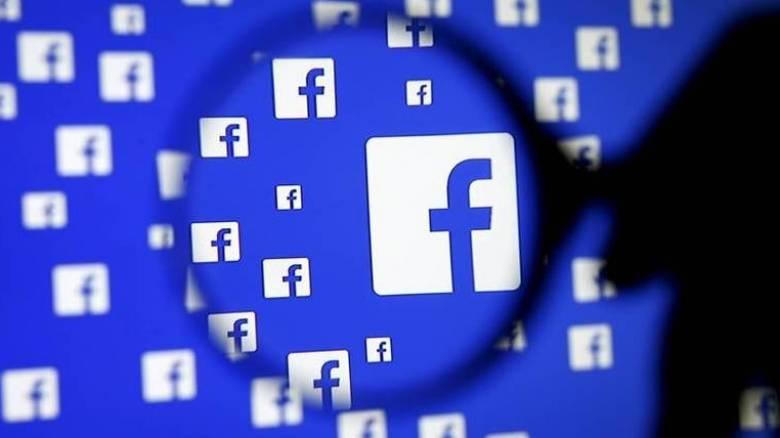 Αυτές είναι οι πληροφορίες που δεν πρέπει να «ανεβάζετε» στο Facebook