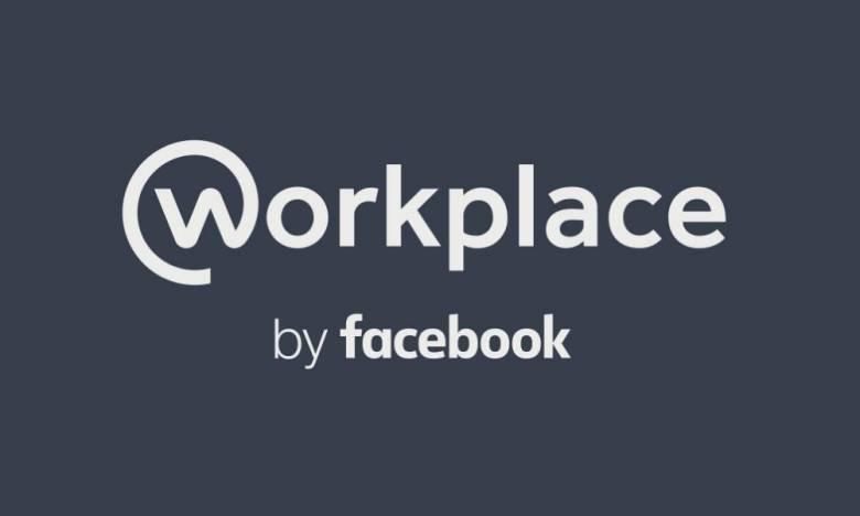 Αυτό είναι το Facebook για τους... εργαζόμενους