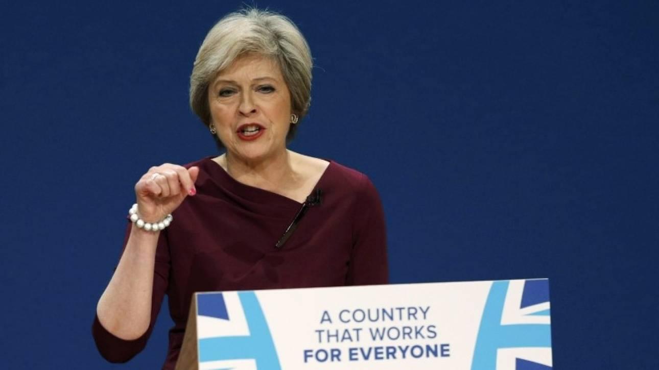 Τερέζα Μέι: Θα επιδιώξουμε τη μέγιστη δυνατή συμφωνία με την Ε.Ε. μετά το Brexit