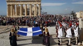 72η Eπέτειος Aπελευθέρωσης της Αθήνας: Η Προεδρική Φρουρά στην Ακρόπολη (pics)