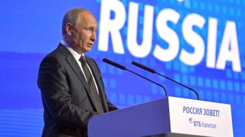 Βλ. Πούτιν: Δύσκολος ο διάλογος με τις ΗΠΑ - η Γαλλία δηλητηριάζει την κατάσταση με τον ΟΗΕ