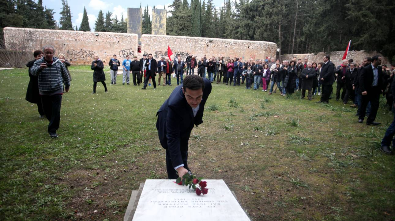 Μήνυμα Τσίπρα για την 72η επέτειο απελευθέρωσης της Αθήνας από τους Ναζί