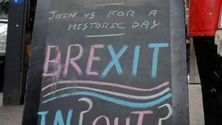 Βρετανία: Το Ανώτατο Δικαστήριο εξετάζει το δικαίωμα της κυβέρνησης για το Brexit