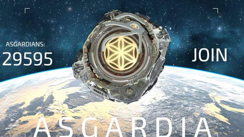 Το πρώτο διαστημικό έθνος είναι γεγονός και περιμένει υπηκόους