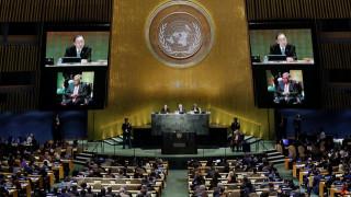 Ομόφωνος διορισμός του Αντ. Γκουτέρες στο αξίωμα του ΓΓ του ΟΗΕ