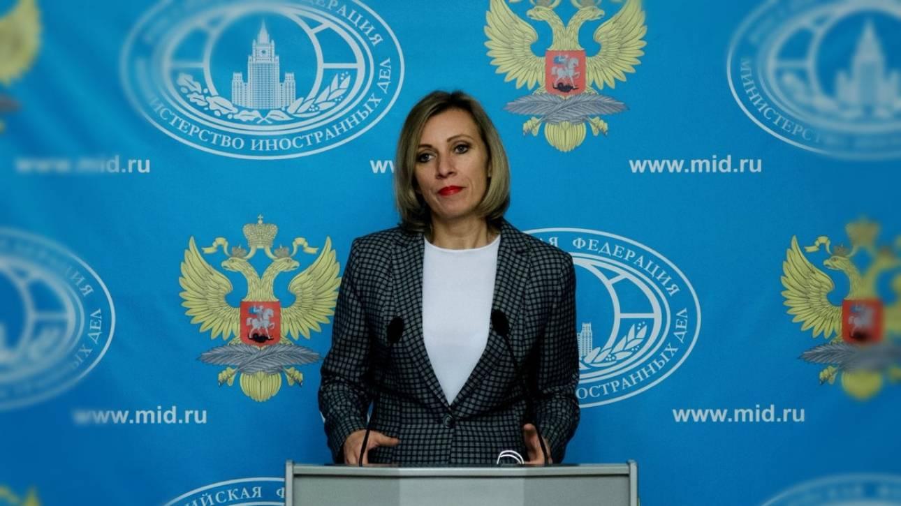Μόσχα: Η κυβέρνηση Ομπάμα ακολουθεί τακτικές καμένης γης