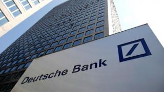 Μειώνει προσωπικό και παγώνει τις προσλήψεις η Deutsche Bank