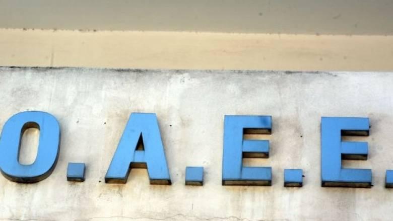 Έσπασε ο «κουμπαράς» του ΑΚΑΓΕ για να πληρωθούν οι συντάξεις