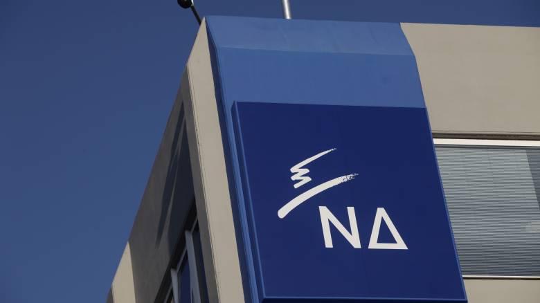 ΣΥΡΙΖΑ κατά ΝΔ για τα κομματικά δάνεια