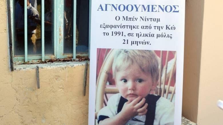 Σταματούν οι έρευνες για τον μικρό Μπεν στην Κω