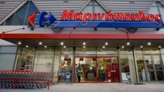 Την Τετάρτη εκδικάζεται η αίτηση εξυγίανσης της Μαρινόπουλος