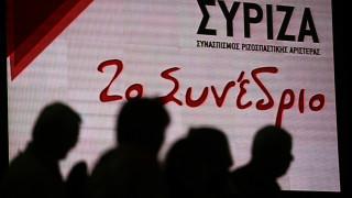 Συνέδριο ΣΥΡΙΖΑ: Προς κυριαρχία των «προεδρικών»