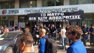 Διαμαρτυρία εργαζομένων της ΕΤΙΤΑ έξω από τα γραφεία του ΣΥΡΙΖΑ (pics)