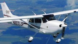Βρέθηκαν τα συντρίμμια του Τσέσνα - Νεκροί οι πιλότοι