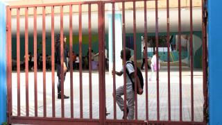 Βόλβη: Μόλις 50 από τα 130 παιδιά εμφανίστηκαν για μάθημα