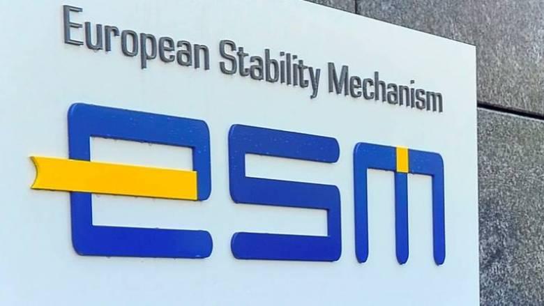 ESM: Έτσι θα γίνει η ελάφρυνση του ελληνικού χρέους