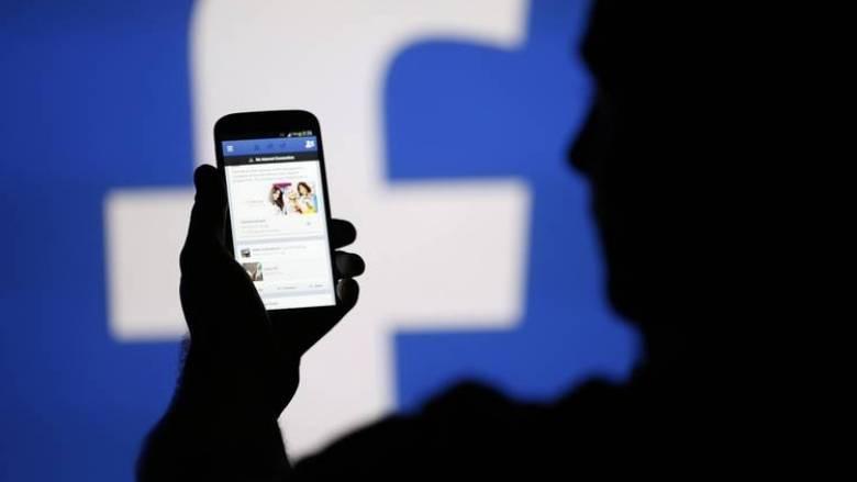 Messenger: Έρχεται η νέα λειτουργία για λιγότερη κατανάλωση δεδομένων