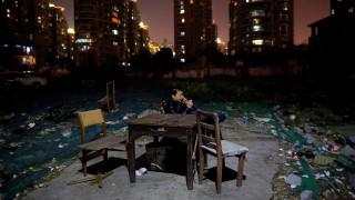 Η Κίνα δημιουργεί επενδυτικό ταμείο για τη μείωση της φτώχειας