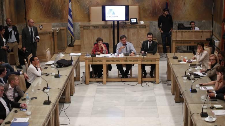 Παρουσιάστηκε στην Αθήνα η πρωτοβουλία «Πόλεις Αλληλεγγύης» για το προσφυγικό
