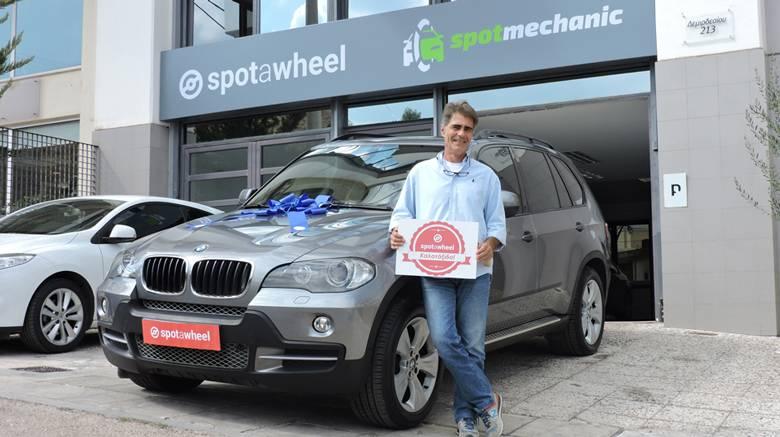 Spotawheel: H πραγματική λύση στα προβλήματα της αγοράς μεταχειρισμένων αυτοκινήτων